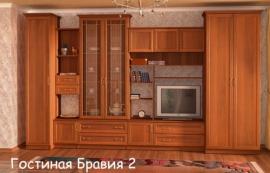 """стенка   """" БРАВИЯ - 2 """""""