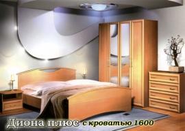 """спальня   """" ДИОНА """""""
